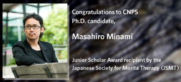 Prestigious Junior Scholar Award Granted to CNPS Ph.D. Candidate, Masahiro Minami